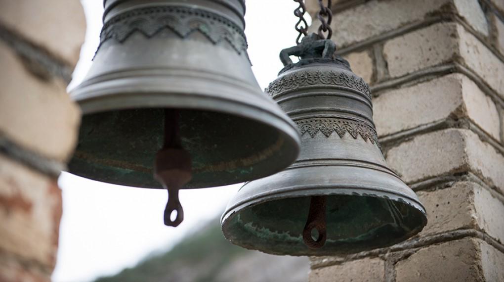 Монастырские колокола