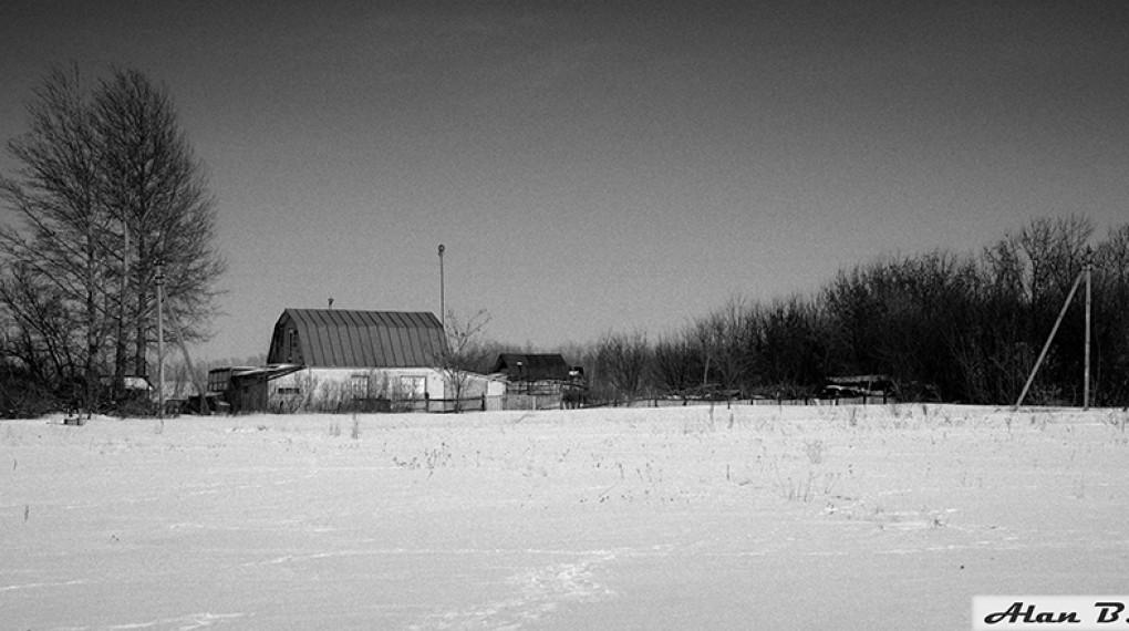 Ретро: зима в Горенских Выселках